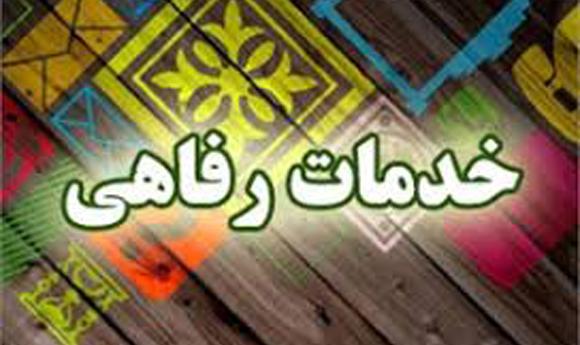 ارائه بلیط استخر با تخفیف ویژه اعضا محترم سازمان و خانواده محترمشان