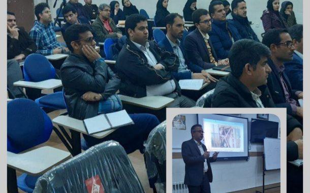 کارگاه آموزشی درس های سازه ای از زلزله ها ویژه مهندسین شهرستان طبس برگزار گردید
