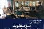 فاز دوم الکترونیکی شدن مکاتبات سازمان با هدف ارتباط بین اعضا راه اندازی شد.