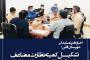 جلسه هماهنگی کمیته نظارت مضاعف نمایندگی نظام مهندسی ساختمان شهرستان قائنات