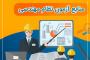 اهداء کمکهای مومنانه اعضای نمایندگی نظام مهندسی شهرستان فردوس به نیاز  مندان