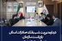 دیدار مدیریت شعب بانک صادرات استان با رییس سازمان به مناسبت گرامیداشت روز مهندس