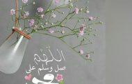 عید مبعث برشما مبارک